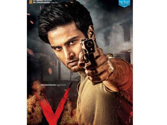 Sudheer Babu as cop from V The Movie