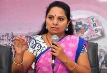 Still the suspense continues on Kavitha RS ticket