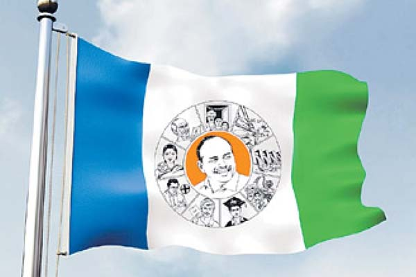 YSRCP MLA's served notices from high court for lock down violations