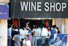Zomato to deliver liquor soon