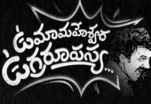 Uma Maheswara Ugra Roopasya Review Rating