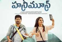 Honeymoon Telugu Review Rating