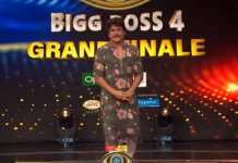 Bigg Boss Telugu 4 Grand Finale Day Live Updates