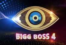 Bigg Boss Telugu 4 Time Slot Changed