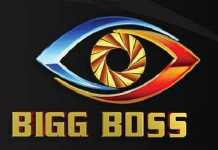 Bigg Boss Telugu contestants charge for New Year Eve 2021