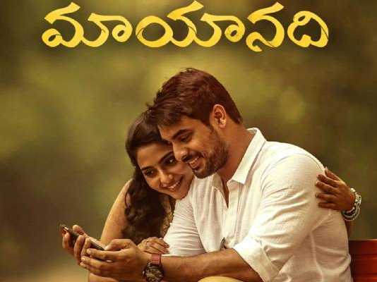 Mayanadhi Movie Review Telugu rating