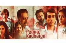 paava kathaigal movie review
