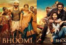 Bhoomi Review Rating Jayam Ravi