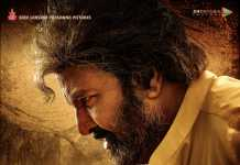 Mohanbabu Son Of India First look