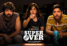 Super Over Telugu Movie Review