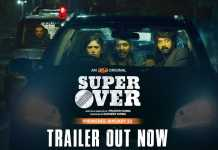 Super Over Trailer Chandini Chowdary