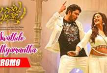 Swathilo Muthyamantha Video Song - Promo