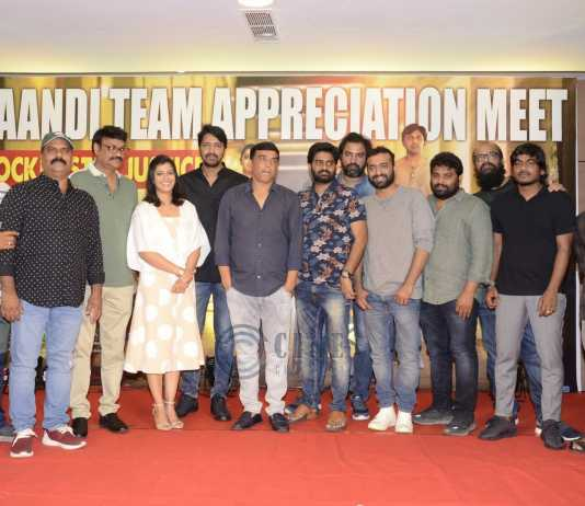 Dil Raju Emotional Speech @ Naandhi Team Appreciation Press Meet
