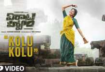 Kolu Kolu song from telugu movie Rana Virata Parvam​​​​