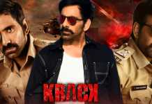 Krack Closing Collections