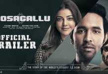 Mosagallu Telugu Movie Trailer