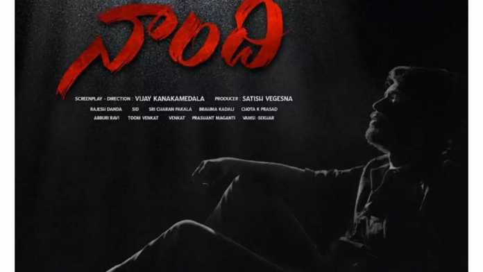Naandhi Theatrical release business digital rights