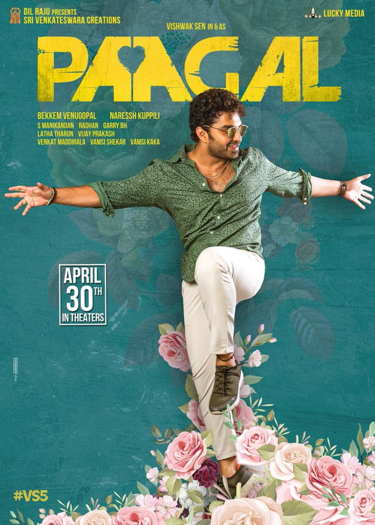Paagal First Look Poster