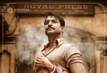 Shyam Singha Roy first look Vintage Nani