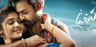 Uppena Five Days Box Office Collections