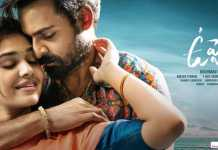 Uppena Movie Review