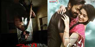 Uppena and Naandhi storm at box office collections