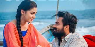 Uppena four Days Collections : Strong Monday