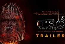 Rocketry Telugu Trailer