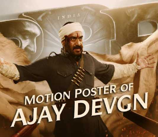 first look motion poster of Ajay Devgn​ in RRR Movie